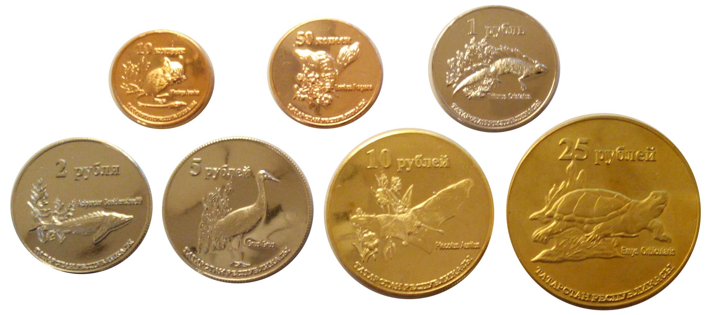 Россия :: Новая Россия памятные :: Наборы монет :: Набор из 7 монет 2013 Татарстан